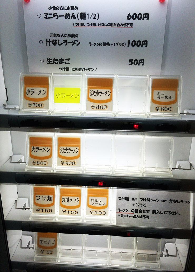 ramen-jiro-mejirodai13