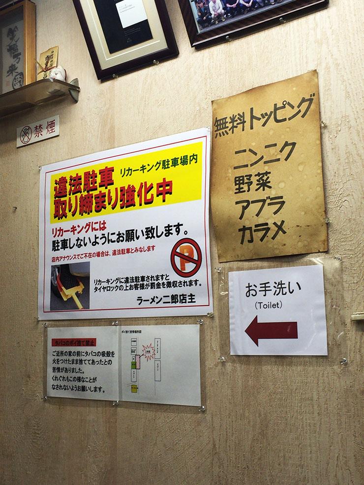 ramen-jiro-mejirodai9