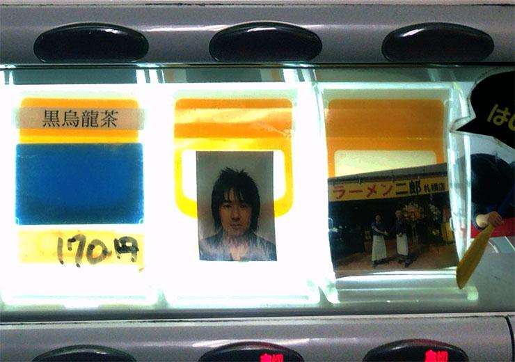 ramen-jiro-sendai3