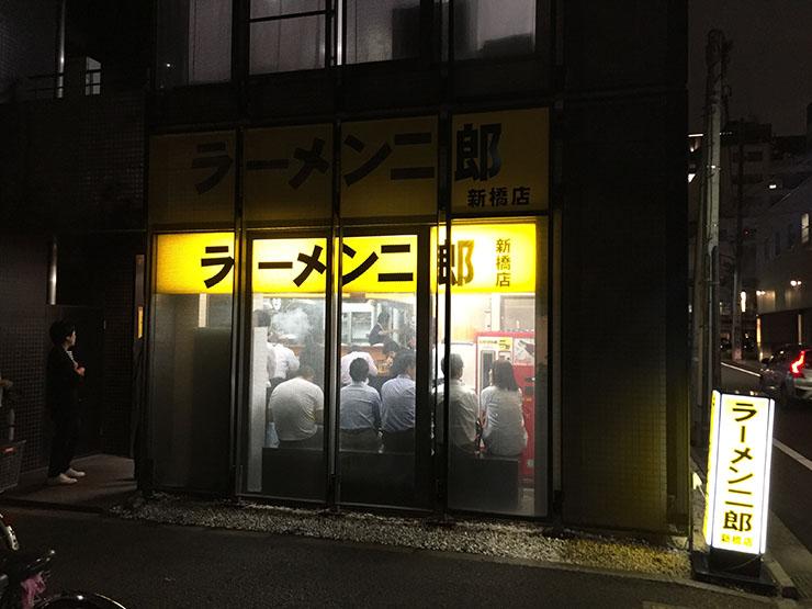 ramen-jiro-shimbashi1
