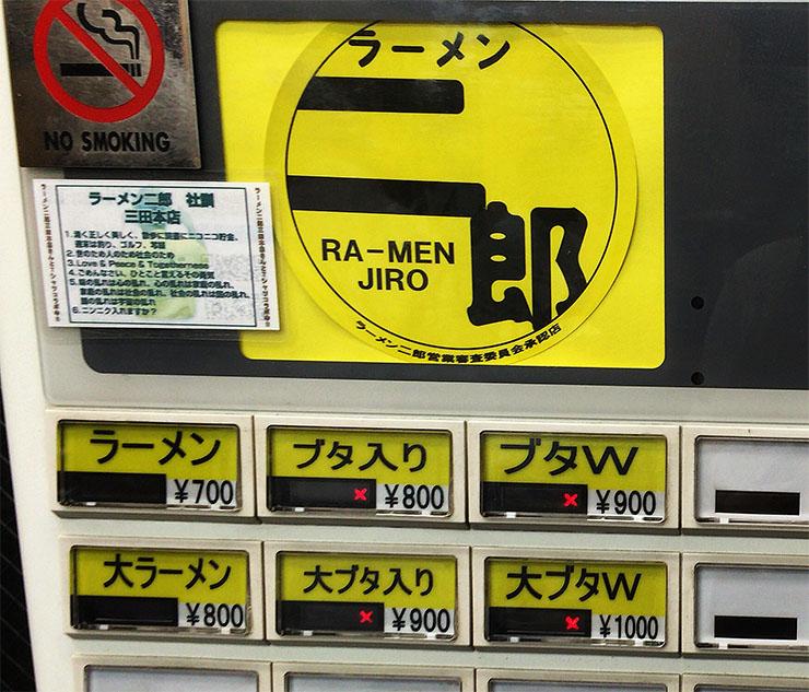 ramen-jiro-shimbashi18