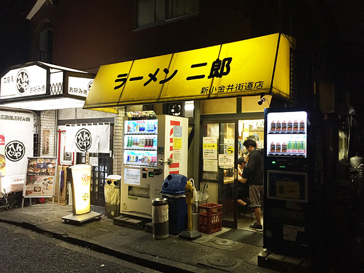ramen-jiro-shinkoganeikaido3