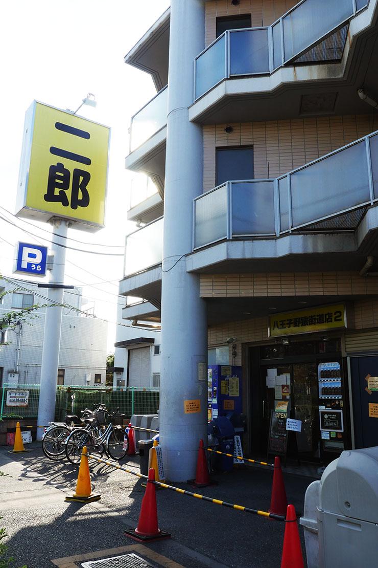 ramen-jiro-yaen15