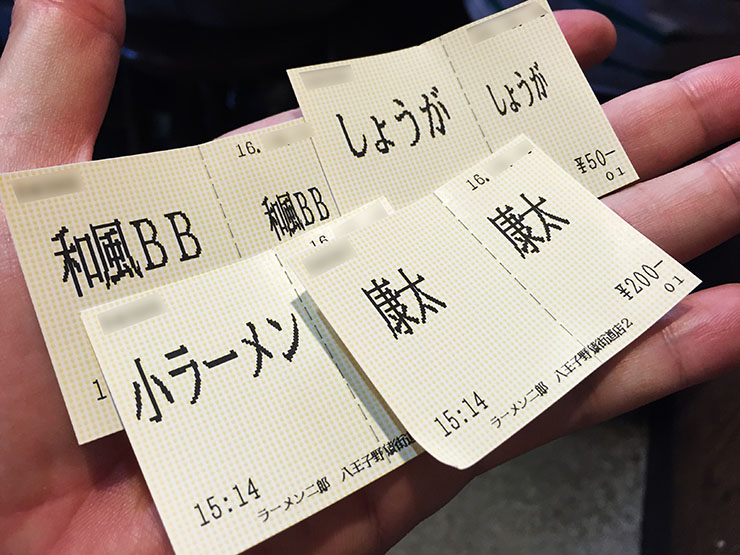 ramen-jiro-yaen16