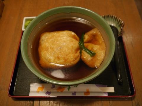 世にも不思議な「巾着にうどんが入ったうどん」に衝撃を受ける / 麺闘庵