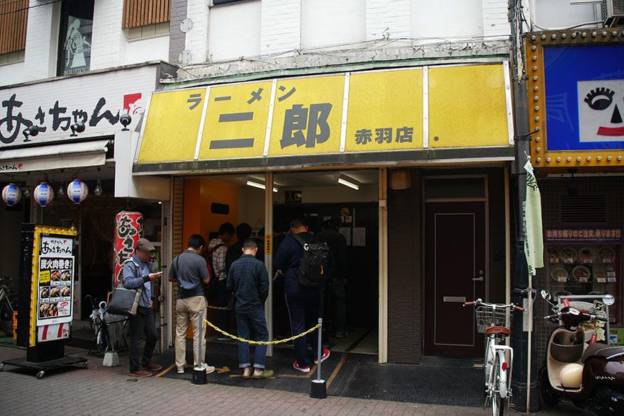 ramen-jiro-akabane4