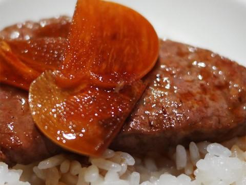 溶かしバターに浸した極上牛肉シャトーブリアンをご飯に乗せて / SATOブリアン