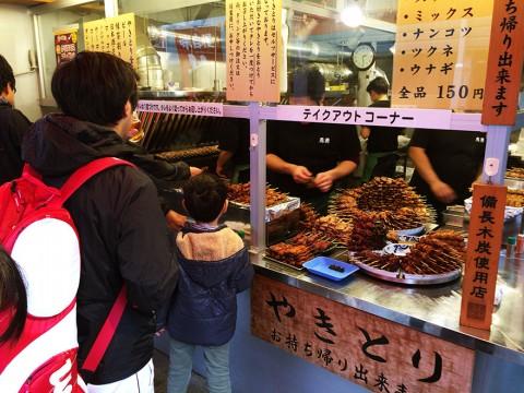 本当に美味しい「立ち食い焼鳥」を食べたいならココですね / 鳥勇 駅前店
