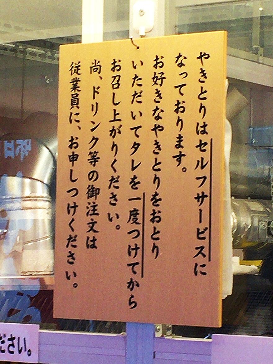 yakitori8