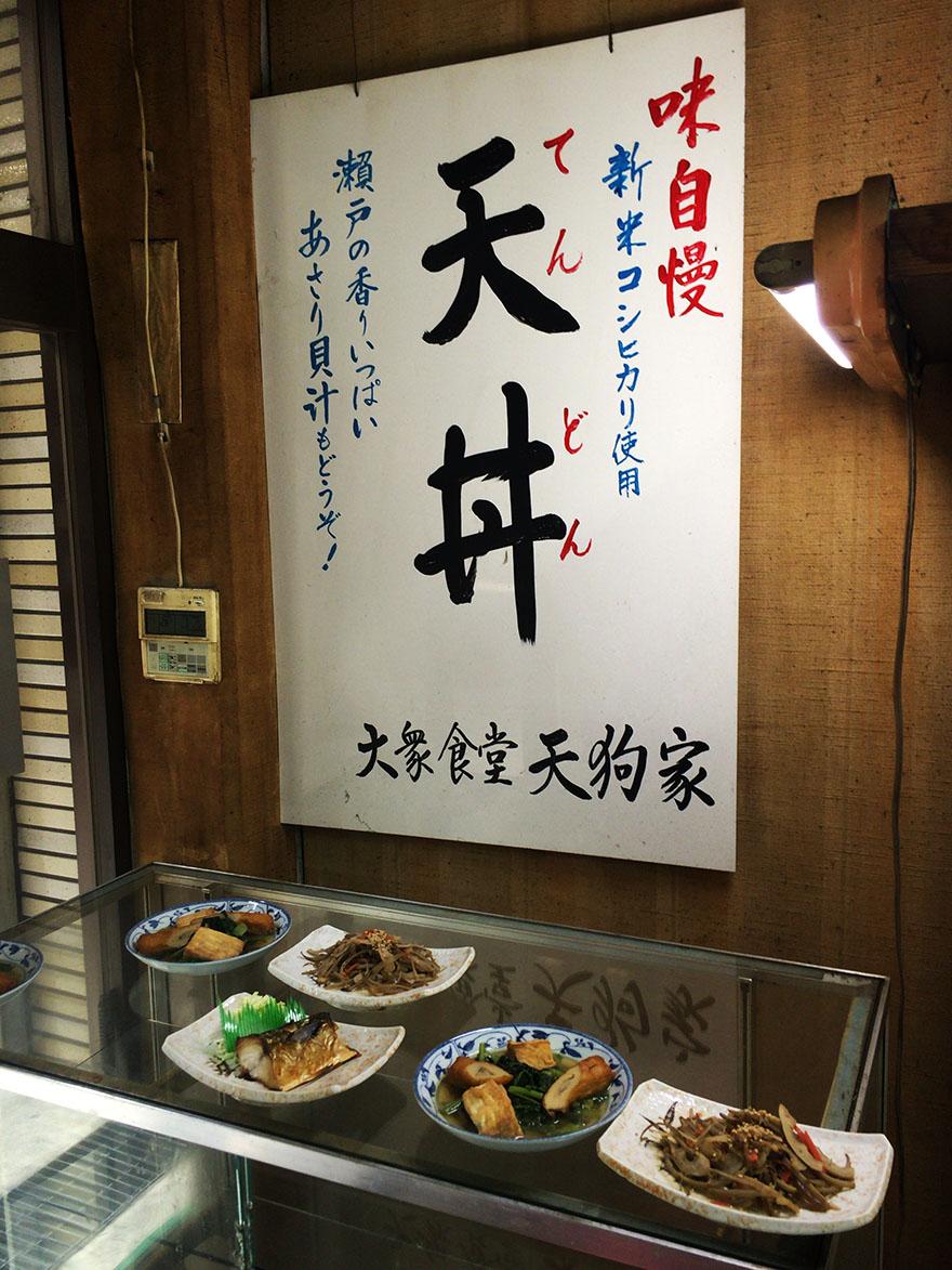 hiroshima9