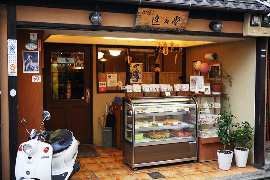 maiko-kyoto-jelly7