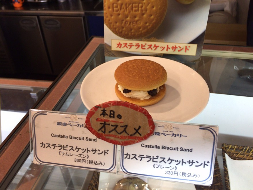 ginza-bakery4
