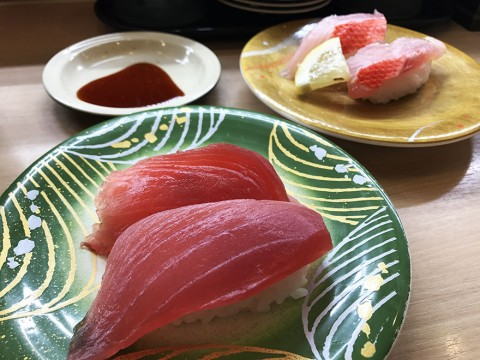 【最強回転寿司めぐり】回転寿司「江戸ッ子」の御前崎産金目鯛と本マグロの子供 / 限りなく柔らかくて旨味濃厚