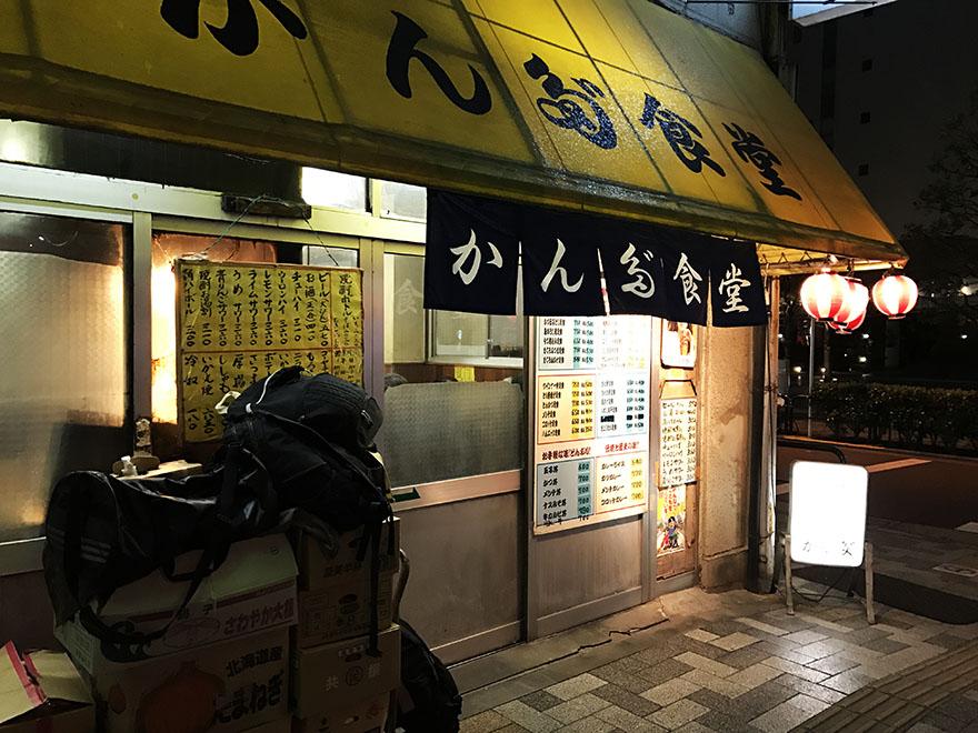 kanda-akiba11