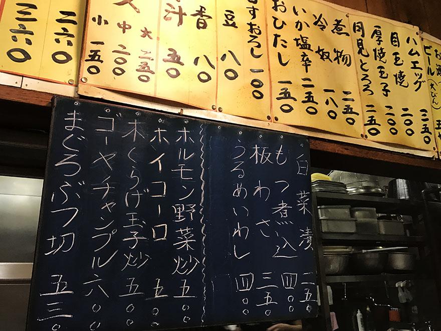 kanda-akiba9