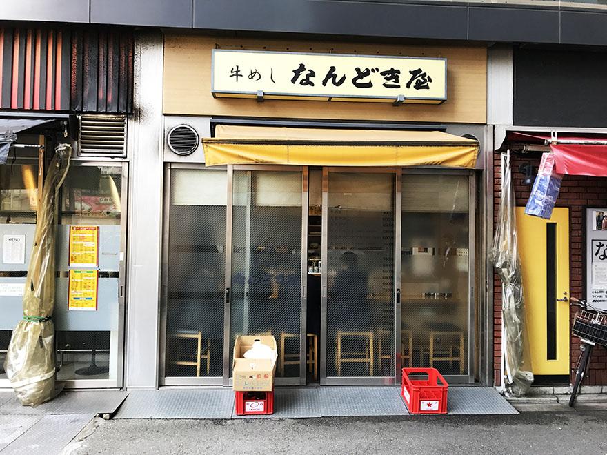 shogayaki8