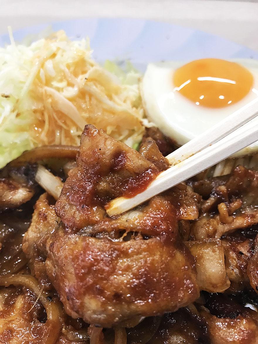 syogayaki1