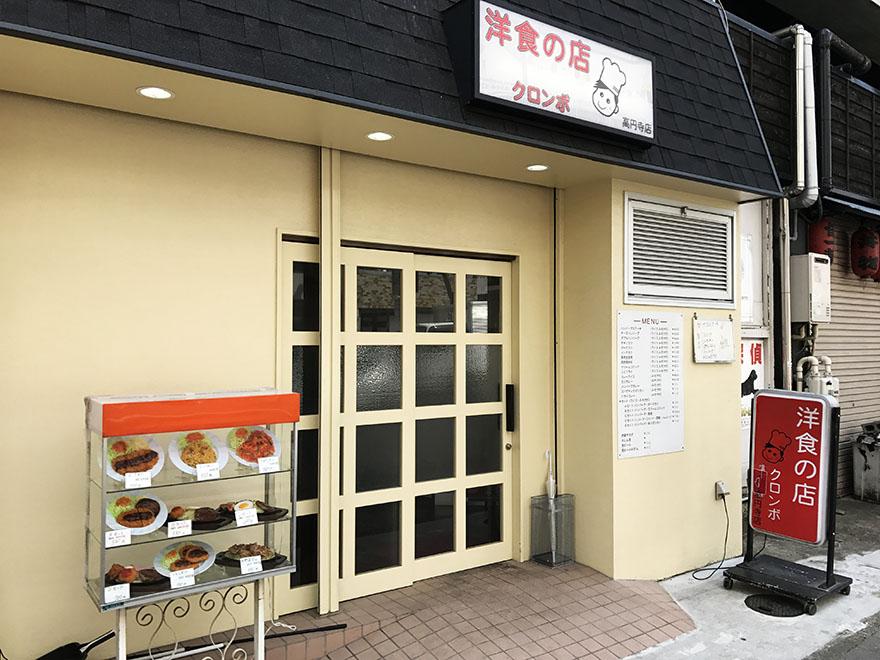 syogayaki6