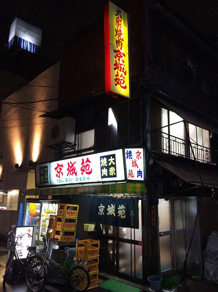 yakiniku-ueno01