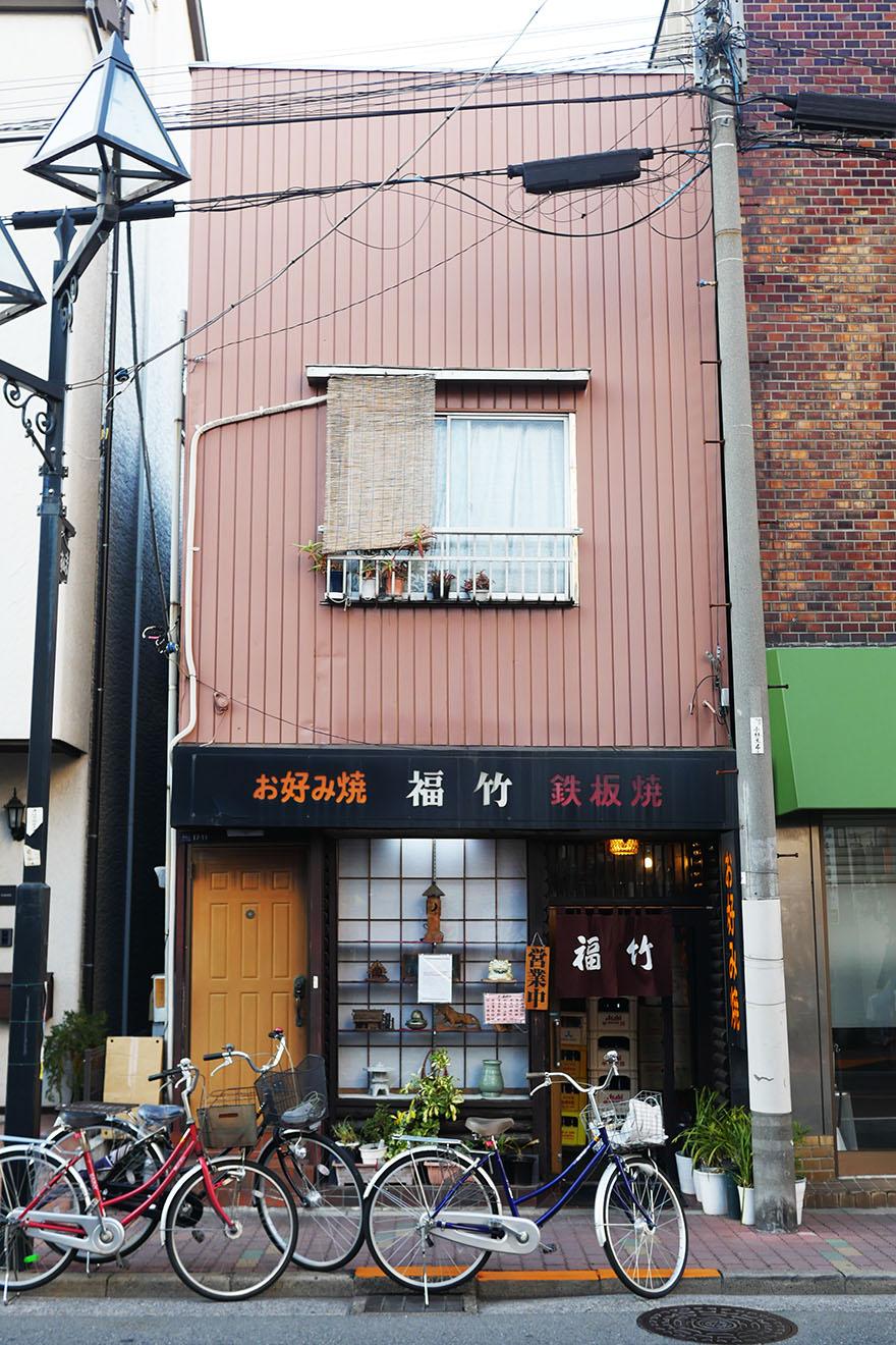 fukutake14