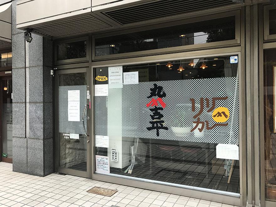 maruyama-kippei3
