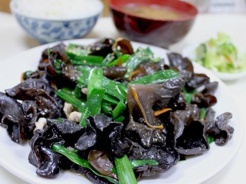 【絶品】なぜキクラゲがこんなに美味しいのか? 食堂「ラーメン万福」のキクラゲ定食(半ライス)