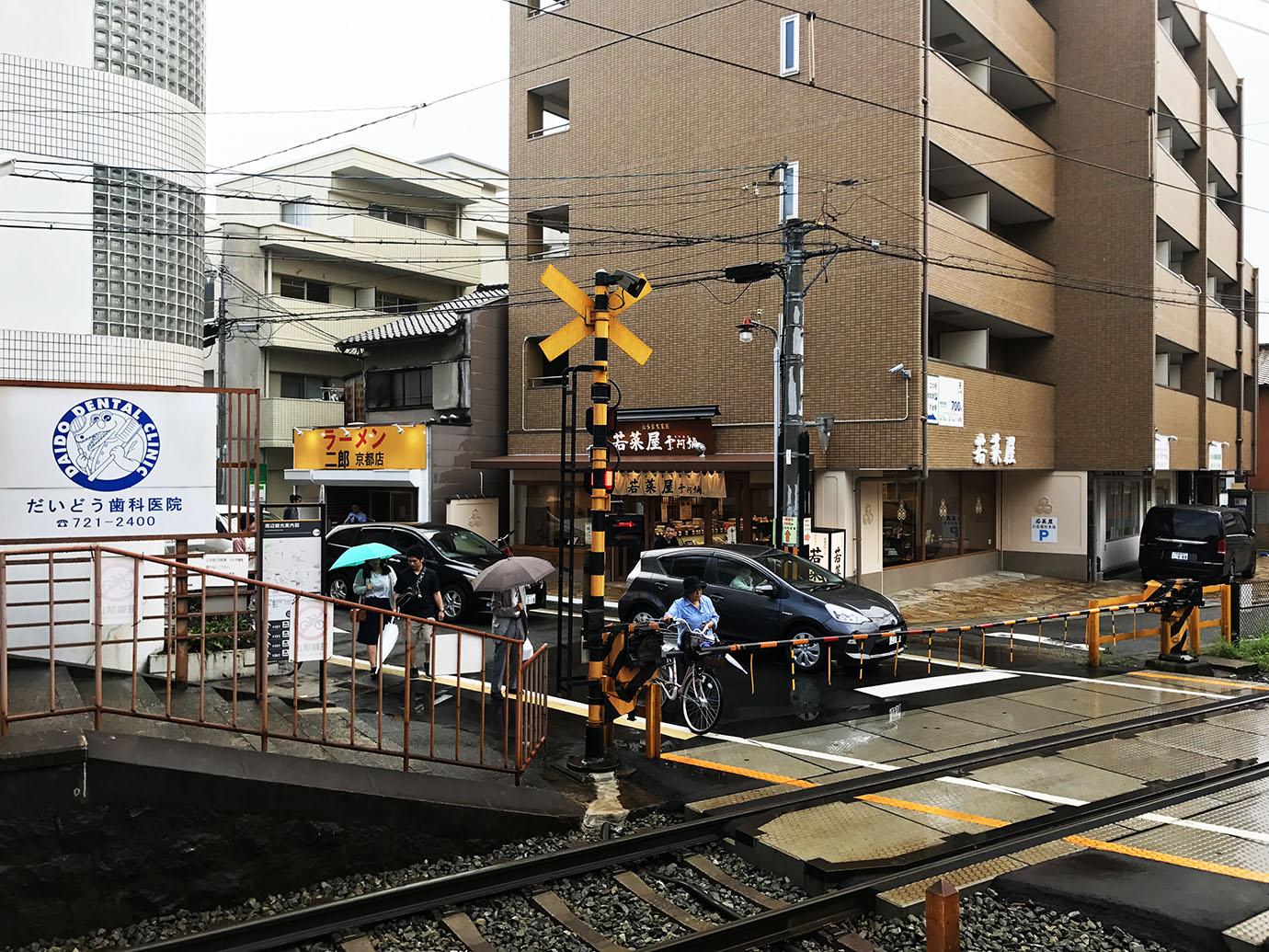 ramen-jiro-kyoto14