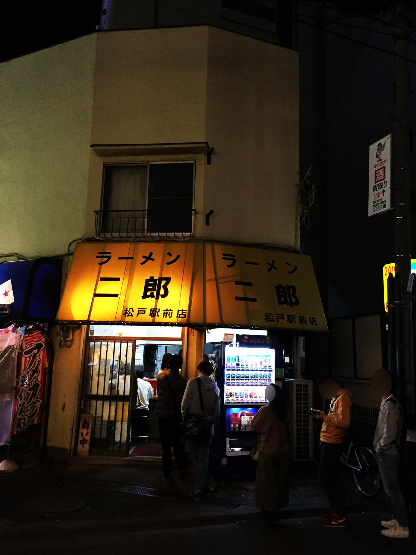 ramen-jiro-matsudo-ekimae1