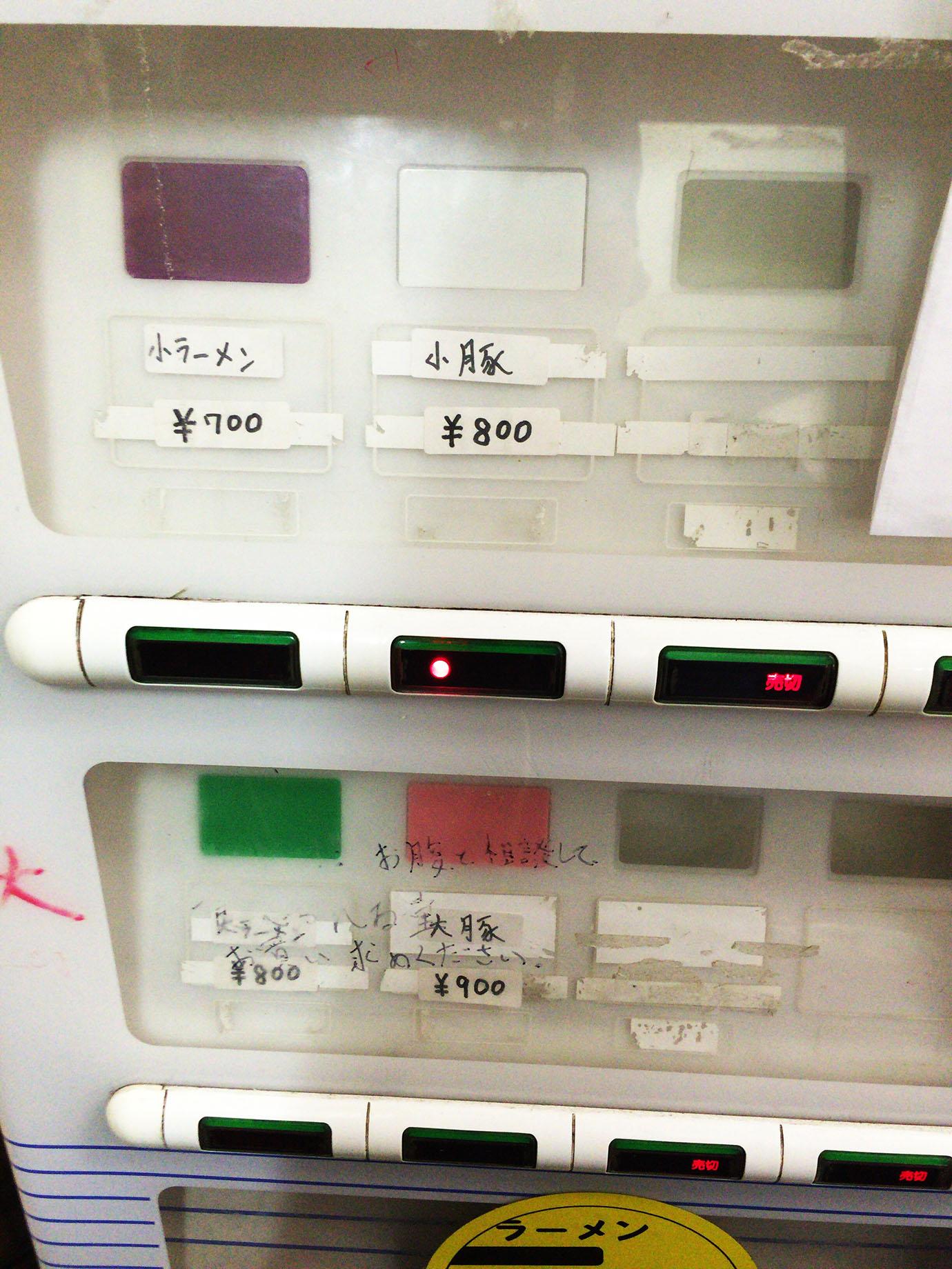 ramen-jiro-matsudo-ekimae4