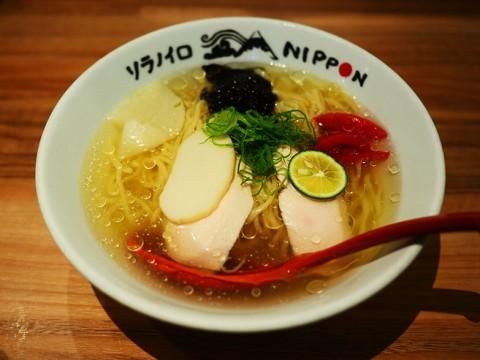 【究極】おそらく日本でいちばん美味しい「冷たい煮干しの塩ラーメン」が食べられる店 / ソラノイロニッポン