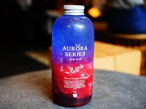 aurora-series