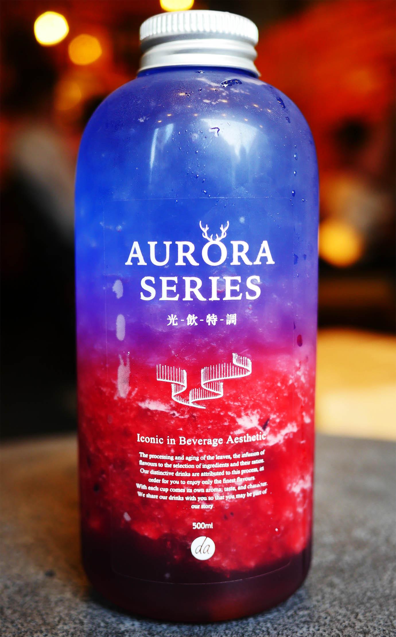 aurora-series1