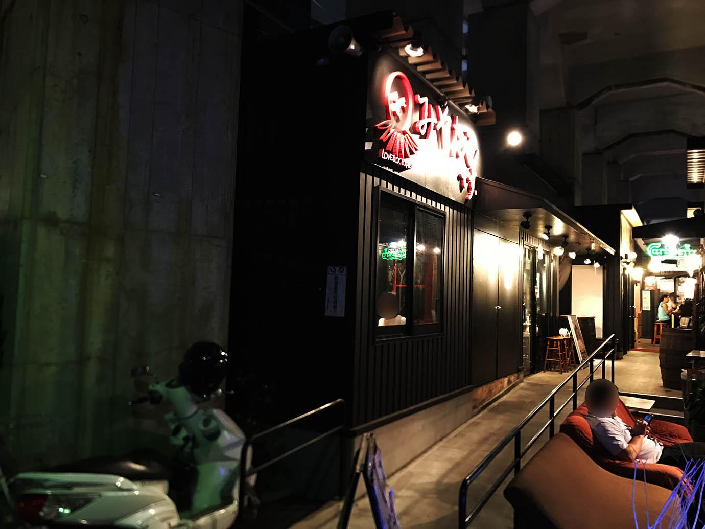 miyasako-miyatako2