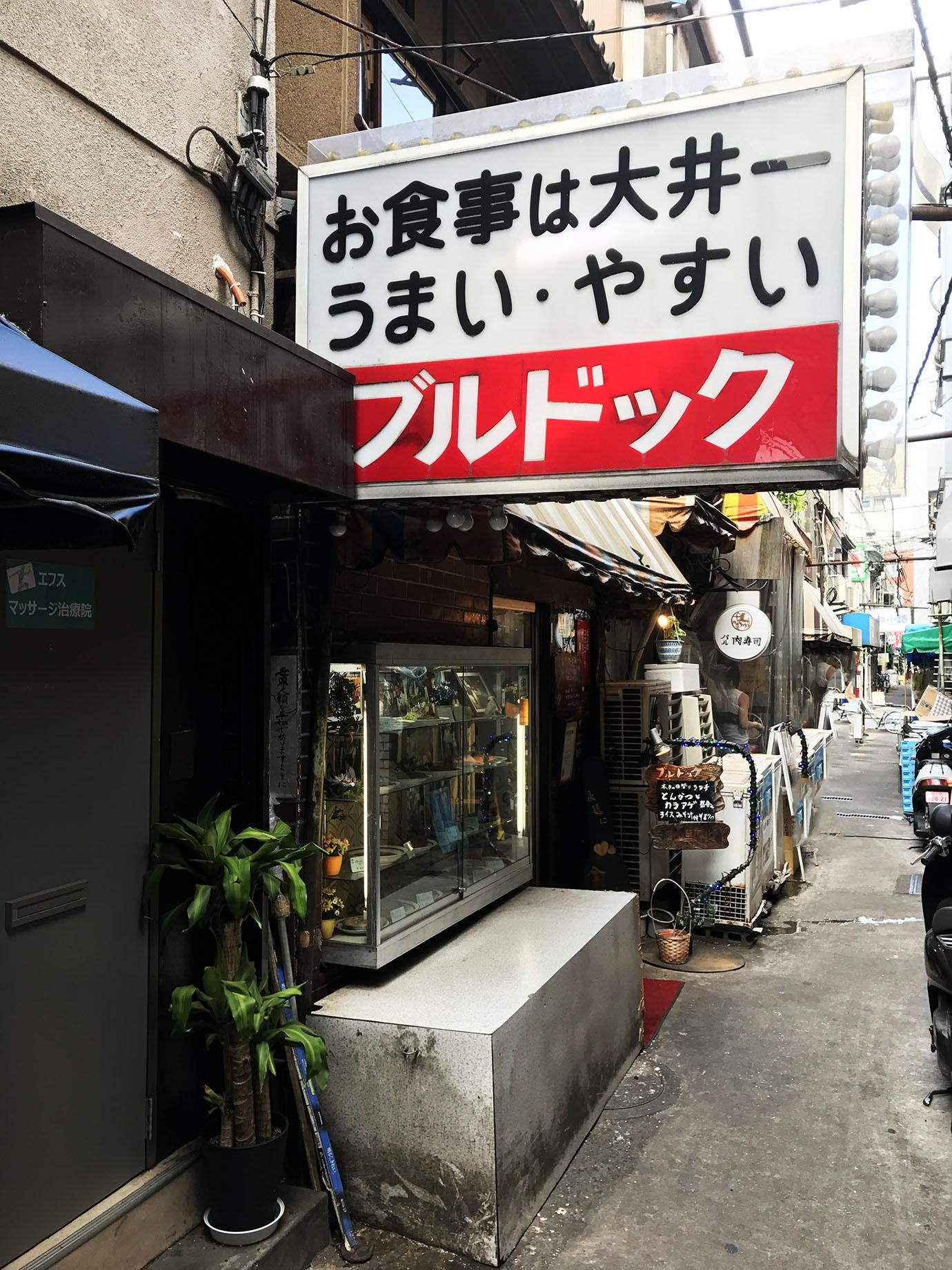 omuraisu-omuretsu-mochikaeri10