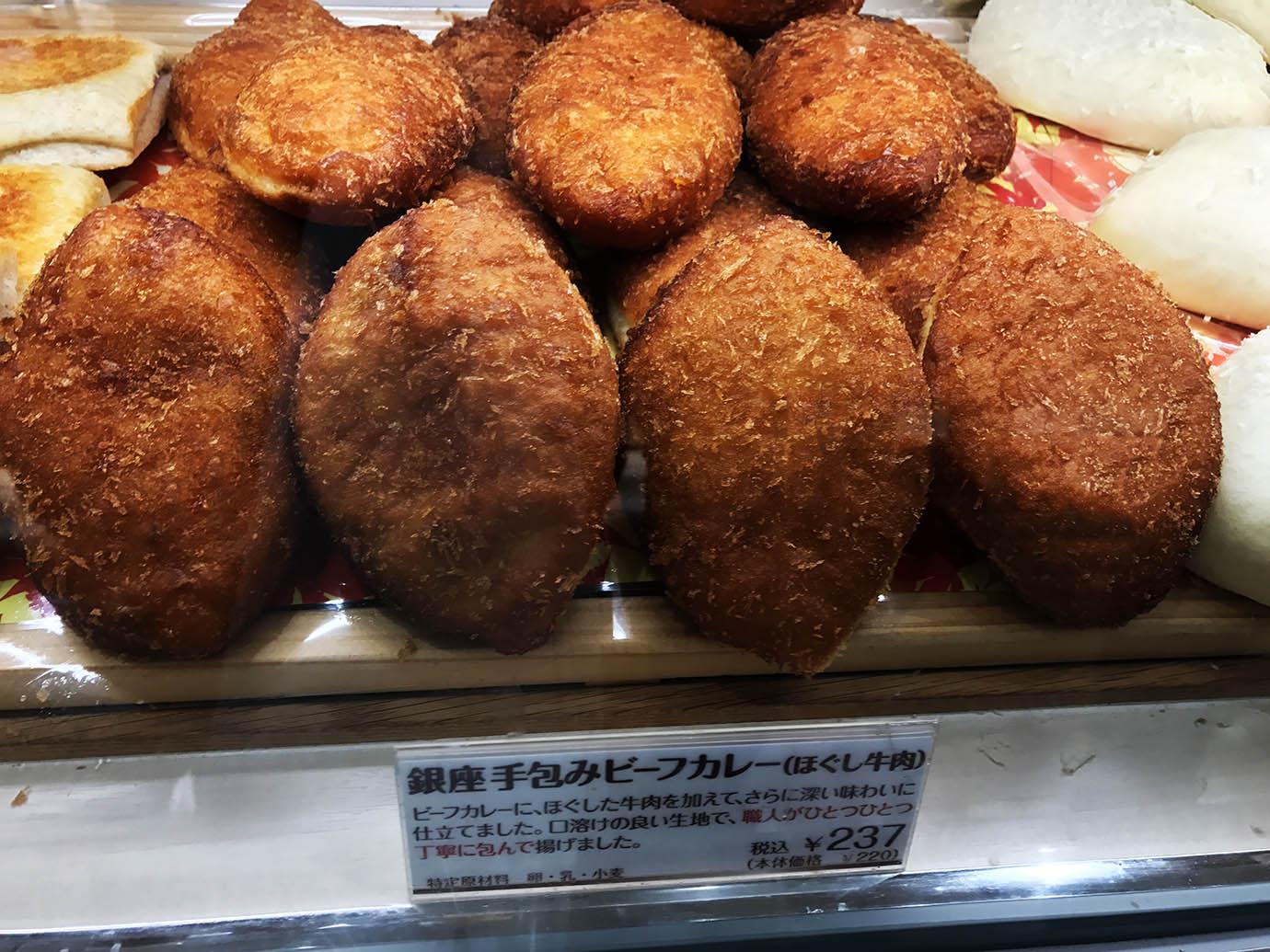 currypan-kimuraya