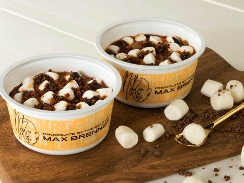【独占販売】マックスブレナー人気No.1の「チョコレートチャンクピザ」をカップアイスで表現! セブンイレブン限定