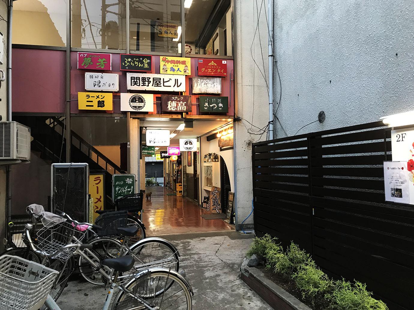 ramen-jiro-fuchu6