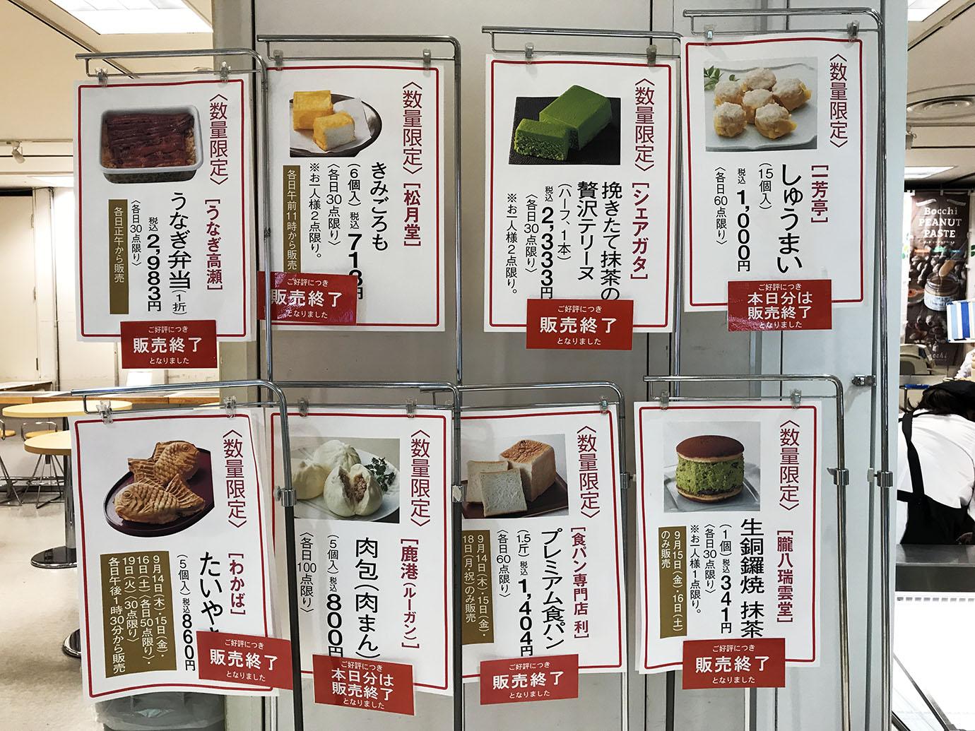 takashimaya7