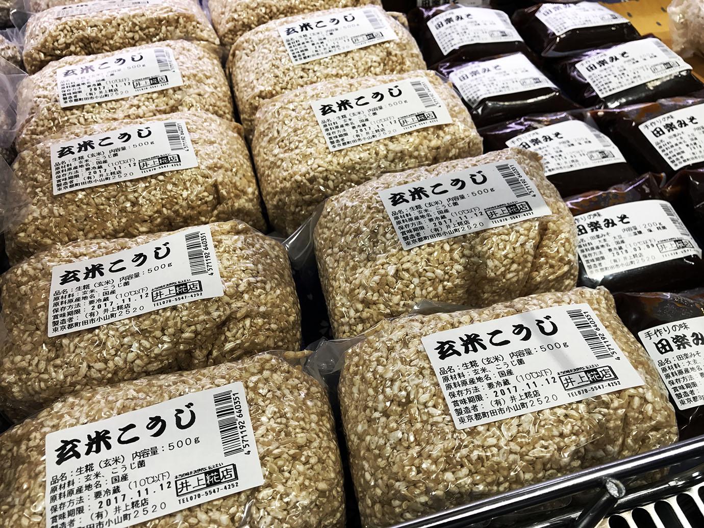 takashimaya9