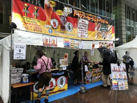 【激ウマ】大雨なのに大盛況 / 肉専用ビールも! 大江戸ビール祭り2017秋が凄すぎる件