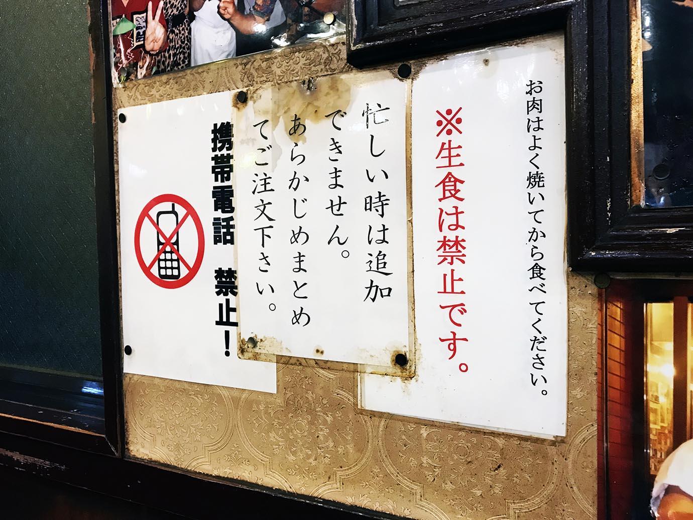 yakiniku-hirama-pekin-beijing2