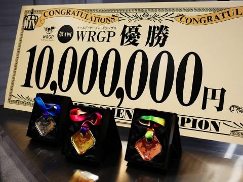 【世界最高のラーメン決定戦WRGP】ワールドラーメングランプリ決勝戦が開催 / 2日間で世界最高峰のラーメンが決定