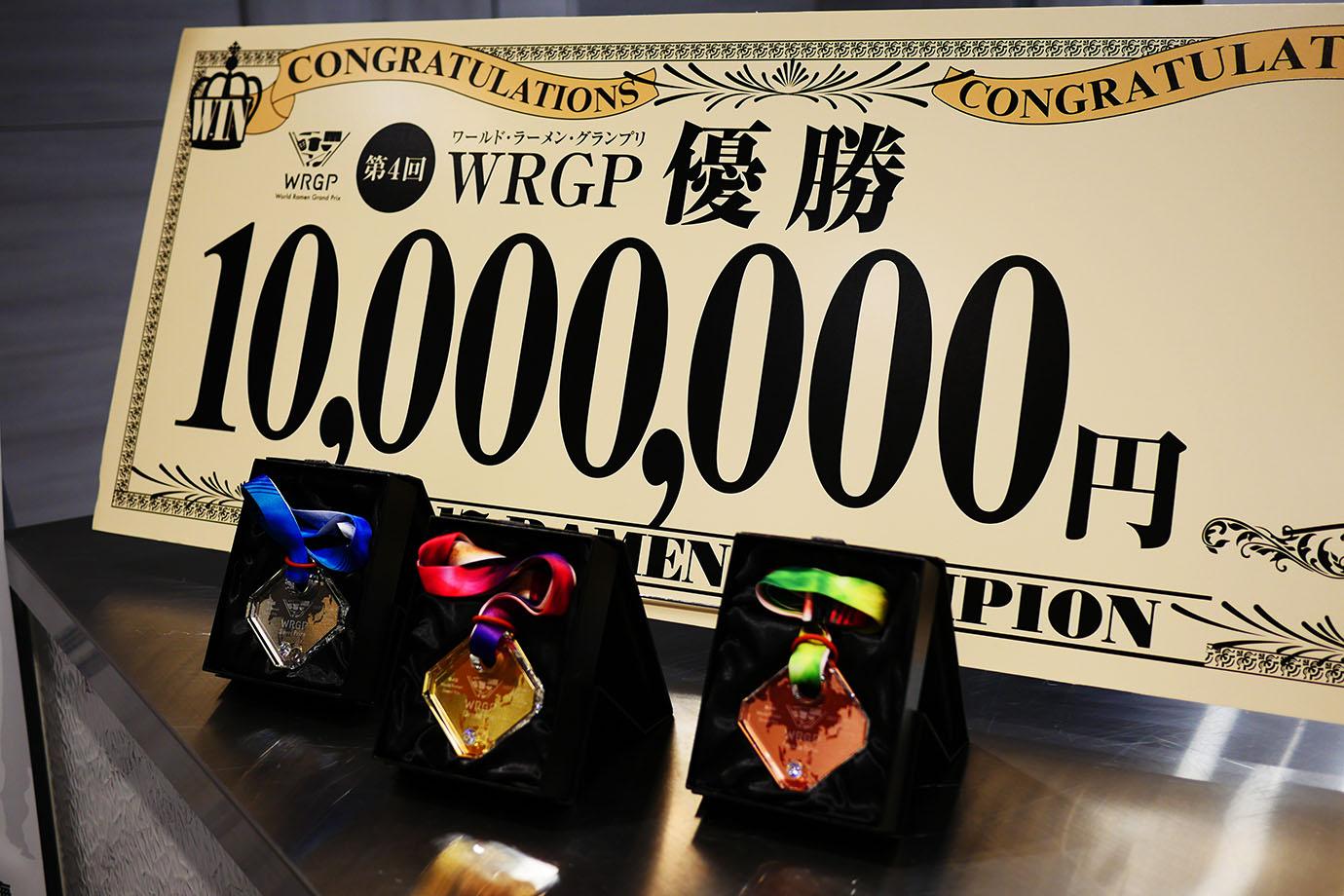 wrgp-world-ramen-grand-prix3