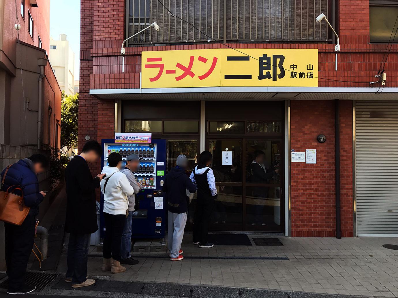 ramen-jiro-nakayama8