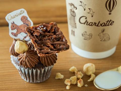 【インスタ映え】キュートなチョコカップケーキ&紅茶のセット!シャルロッテのスイーツ店が期間限定で原宿にオープン♪