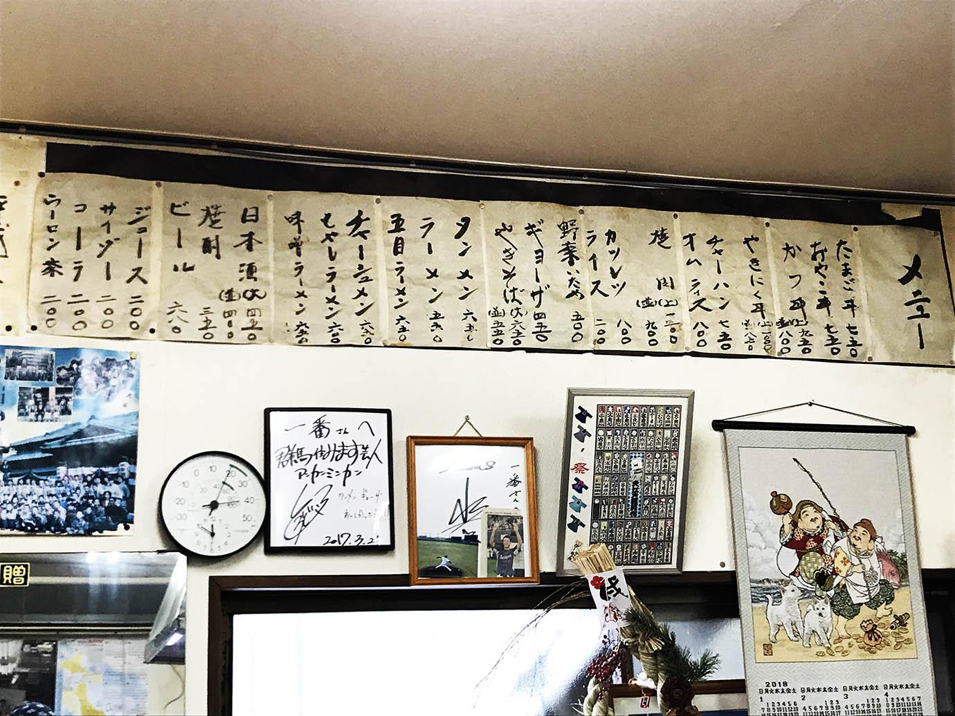 kodoku-no-gurume-season7-ichiban12