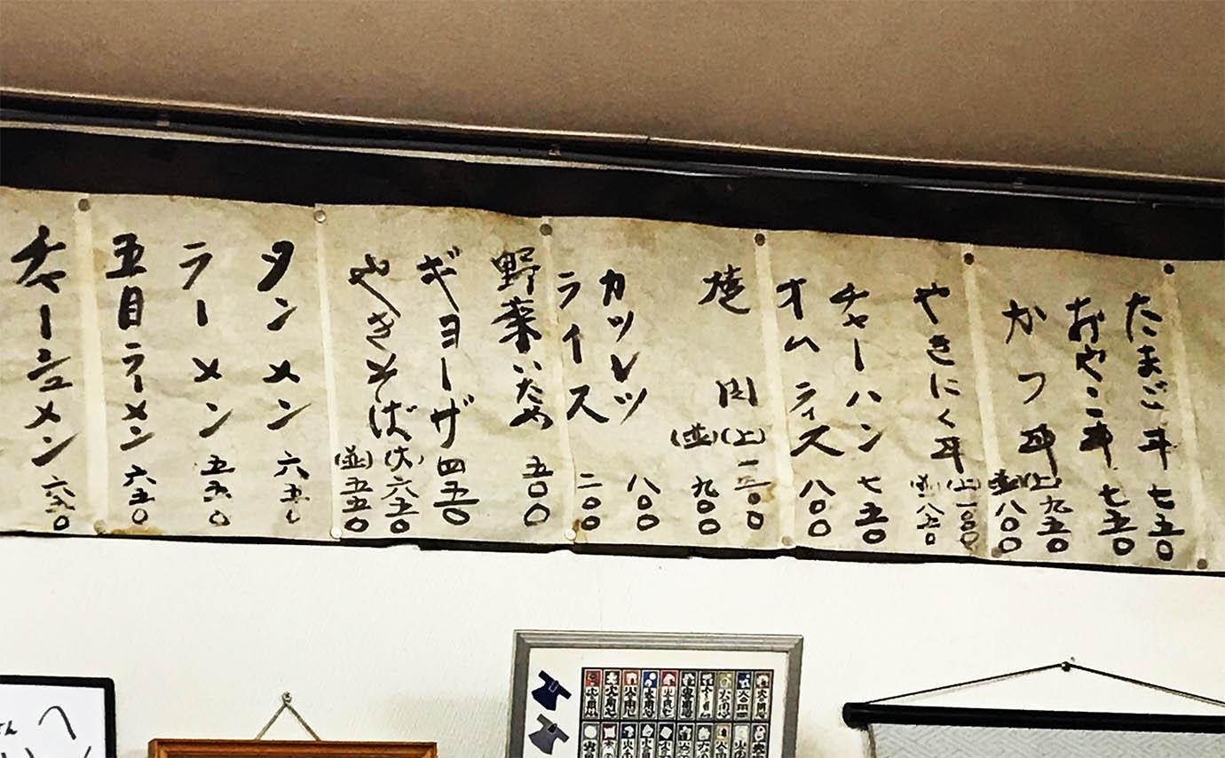 kodoku-no-gurume-season7-ichiban13