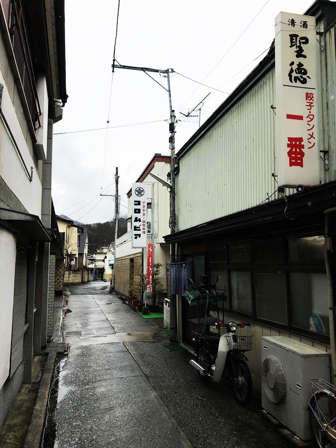 kodoku-no-gurume-season7-ichiban7