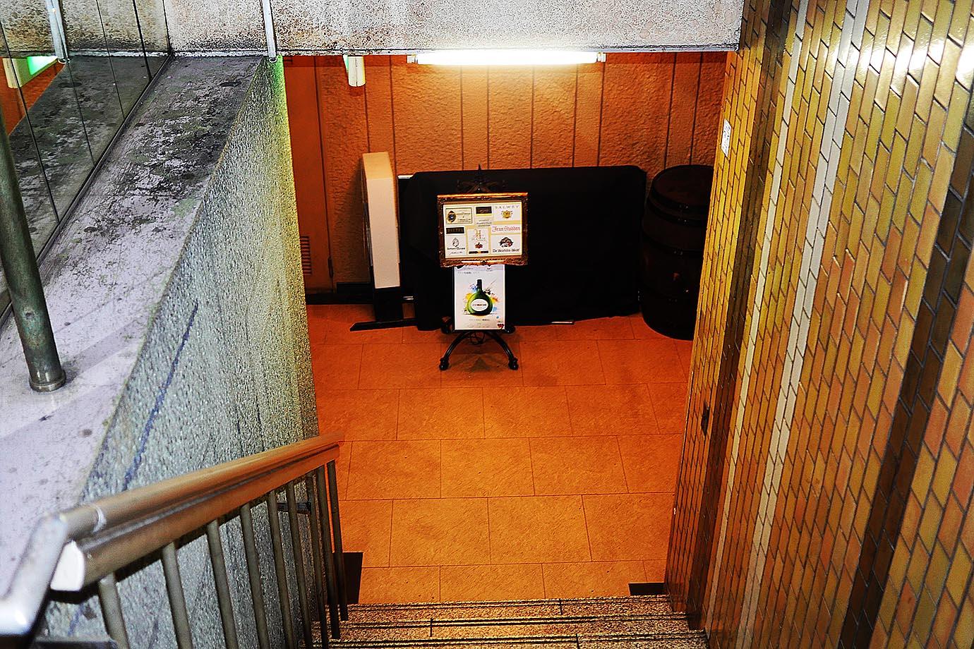 tonkatsu-aoki-ginza12