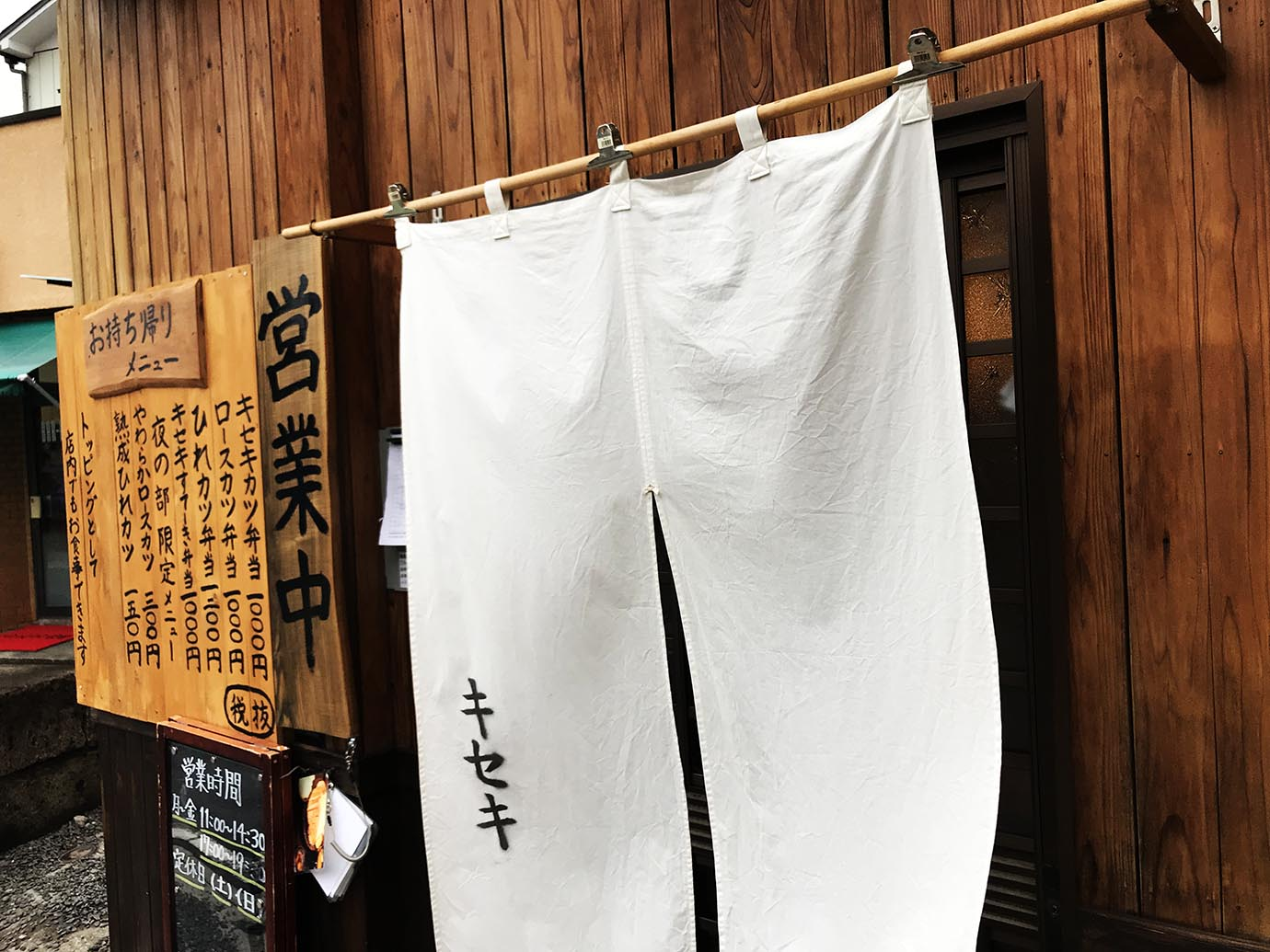 kiseki-tonkatsu6